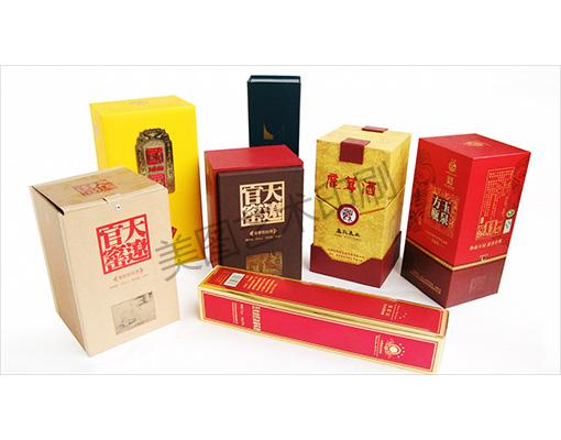 酒类礼盒印刷厂家