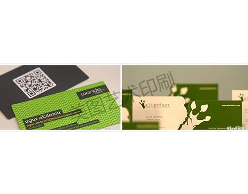 名片卡片印刷