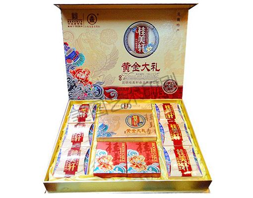 月饼盒彩色印刷